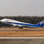 ANAボーイング747退役記念チャーターフライト(その1・成田空港)